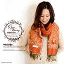 送料無料 アジアンストール【a1002】肌触り最高品質パシュミナ花柄ストール 温かみあるオレンジカラー