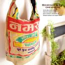 アジアンECOバッグ【aj101】麻の米袋バッグ!米袋をリメイクした究極のエコバッグ!アジアンティストの大容量ショルダーバッグ