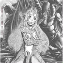 聖珠伝説パールシード サポートブック2「竜の嘶き」