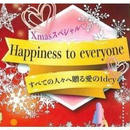 【前売】 2018/12/22(Sat)「Happiness to everyone」