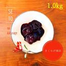 【 黒きくらげ生 1kg 冷凍】純国産・無添加・無農薬 /  クール便送料無料!