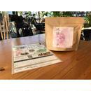 地球茶 < アースティー>  サラシア × ルイボス 30パック/1袋