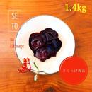 【 黒きくらげ生 1.4kg 冷凍】純国産・無添加・無農薬 / クール便送料無料!