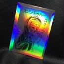 Original Hologram Sticker
