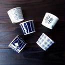 波佐見焼 200ccマルチカップ(純日本柄)- 全5種 【Made in Japan 陶磁器カップ】