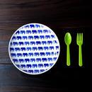 波佐見焼  21.5cmプレート(北欧風アニマル ーパスタ皿サイズ) - ゾウ【Made in Japan 陶磁器プレート】