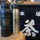 ★サマーセール★Rivers × 大島園 × LOCK FLASKER ステンレスボトル420