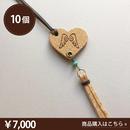 天使のコルクの羽ストラップ(10個)