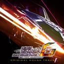 Wangan Midnight MAXIMUM TUNE 6 Original Sound Track 2CD