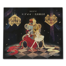 DECO*27 - Egomama / Love Distance Long Affair [CD,DVD]
