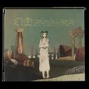 sasakure.UK - The Fantastic Reality of Aesop(Limited Edition)
