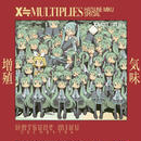 HMO Toka No Naka No Hito. (PAw Lab,) - MULTIPLISH(Limited Edition)