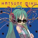 HMO Toka No Naka No Hito. (PAw Lab,)  - Hatsune Miku Orchestra