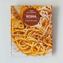 イタリア地方料理レシピ本 ローマ