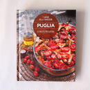 イタリア地方料理レシピ本 プーリア