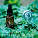 【先行予約】MOONPEACH タマスアビオイル 10/1販売/数量限定【 Facial Oil 】