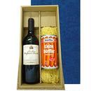 夏のギフトにドイツの赤ワインとソーセージのセット ドルンフェルダー 2014年 750ml フランクフルトソーセージ      5本入り