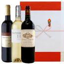 【ワインギフト】洗練された味わいのボルドーとラングドック・ルーション赤ワインと白ワイン、シャルドネの紅白ワイン(750ml×3本)