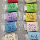 平和祈念折鶴再生紙粘土「つる姫」10個入り
