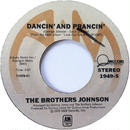 Brothers Johnson, The - Strawberry Letter 23 / Dancin' And Prancun'