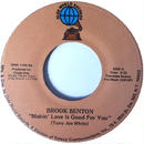 Brook Benton ‎– Makin' Love Is Good For You / Better Times