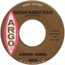 Ahmad Jamal – Montevideo Mas Macanudo/Haitian Market Place