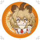 けものフレンズカフェ 旧缶バッジ(ライオン)