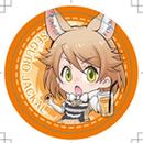 けものフレンズカフェ 旧缶バッジ(セグロジャッカル)