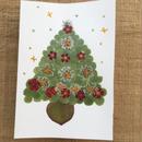 クリスマスカード ツリー2(2つ折り/封筒付)  わけあり