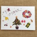 クリスマスカード ツリー5(2つ折り/封筒付)