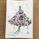 クリスマス・メッセージカード ツリー1(2つ折り/封筒付)