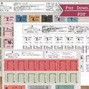 【PDF】osso日付シート 2018年7月ヴィンテージチケットタイプ・3枚セット