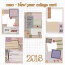 【ダウンロード】2018コラージュ年賀状とデザインパーツセット