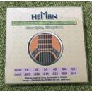 詩門 ギターの弦「型番:SCG-2744」