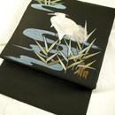 【なごや帯】黒地 水辺に遊ぶ鷺 手刺繍 セミアンティーク