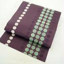 【なごや帯】博多織 濃紫色地 ドット模様