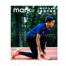 mark10