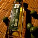 燻製屋のオリーブオイル