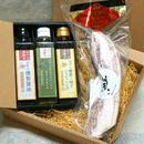 【お歳暮ギフト】燻製調味料3点セット&道産豚の味噌漬けベーコンブロックセット