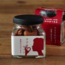 すすきのナッツ【メープルローストナッツ】 50g