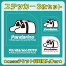 [チケット同時購入] パンダリーノ2019 ステッカー