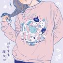 【宇宙サマー】OYASUMI MAJO SWEATER