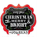 ぷかぷか浮かぶ♪ チョークボードクリスマス Anagram [BF0501-29396-G]