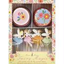 【MeriMeri】カップケーキキット/FAIRY MAGIC(45-0557)
