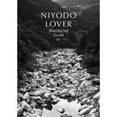 NIYODO LOVER  ボルダリングガイド 01