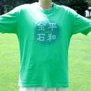 ピースストーンオリジナルTシャツ