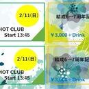 【チケット】2/11(日)蒲田RED HOT CLUB
