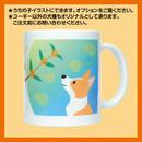 きんもくせいマグカップ (あお)