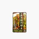 光食品/有機青椒肉絲の素 100g