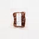秋田食産/いぶりがっこ大根